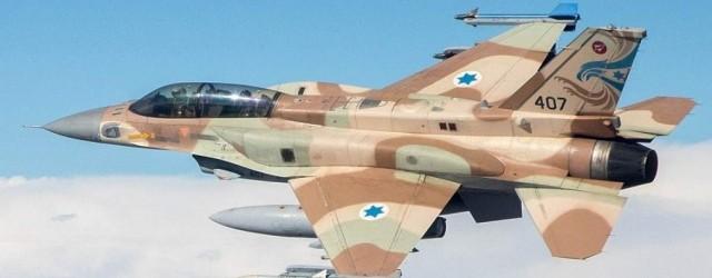ОКОНЧАТЕЛНО! СДЕЛКАТА ЗА F 16 Е ОДОБРЕНА!
