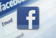 """САЩ наложиха глоба на """"Фейсбук""""  от рекордните 5 млрд. долара"""