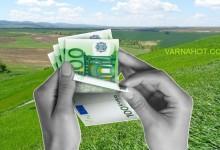 ЕС отпуска на България 153,4 млн. евро за рекултивация на депа за битови отпадъци