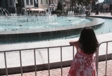 Ваши репортажи: За фонтана, децата и оградите