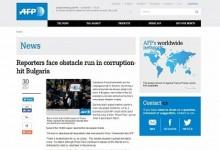 """Пореден шамар от Европа: """"Франс прес"""" за медиите в България: Автоцензура, """"стабилност"""" и Делян Пеевски"""
