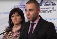 Тихомълком от ГЕРБ въвеждат скандален закон за гарантиран пожизнен рахат на партийните кадри