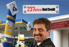 """""""Петрол"""" са над 237 млн. лв лоши кредити към КТБ"""