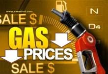 Цените на петрола отново тръгнаха надолу! Саудитска арабия отказа да намали добивите.