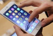 Apple ще произвежда iPhone от рециклирани материали