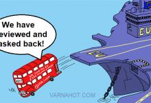 Британските депутати отхвърлиха сделката за Брекзит! Предстои вот на недоверие срещу Тереза Мей