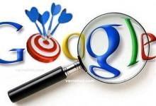 Google знае всичко за всеки! А какво знае за вас?
