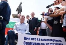 Ултиматумът на Слави Трифонов
