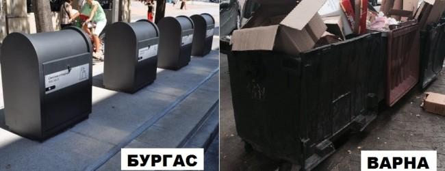 В Бургас -боклука под земята ,във Варна по улиците !