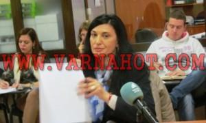 igt-biliana-Yakova