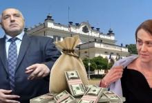 КЗК измъкна Борисов от скандалната сделка с Гинка