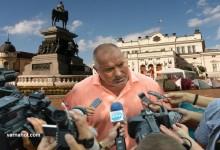 Г-н Борисов, медиите не са там, за да Ви е комфортно!