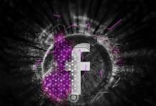 Facebook планира да пусне собствена криптовалута