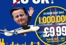 Brexitпромоция:Ryanair пуска 1 милион билета по 9,99Е