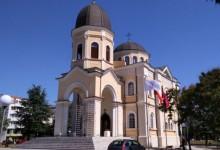 """РУСЕ: Новопостроения храм """"Всех Святих"""" отваря официално врати в неделя на 10 септември"""