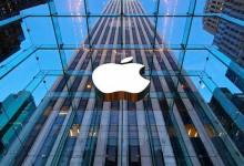 По призива на Тръмп: Apple връща обратно в САЩ производството на смартфоните си iPhone