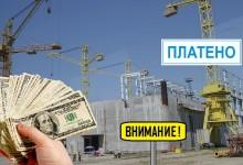 """Имаме сделка за реакторите за """"Белене""""! Плащаме си до декември 1,2 млрд лева и ни опрощават лихвите"""