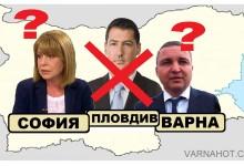 Защо Борисов прикрива с всички възможни средства пиянските изцепки на кмета Портних?