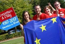"""Добрата новина: Над 20 хиляди български студенти са се обучавали по европейската програма """"Еразъм"""""""