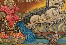 Илинден е, почитаме пророка с огнената колесница