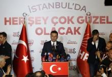 Ердоган загуби още по-тежко изборите в Истанбул