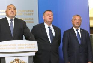 Агонията продължава: Правителството остава, Борисов също!