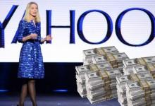 Yahoo ще плати обещетение от $ 23 млн. за напускането на топмениджърката Мариса Майер