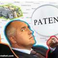item_patent