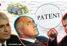 Безумие?!? Бившият скандален шеф на КЗК Петко Николов е уреден от Борисов без конкурс за шеф на Патентното ведомство