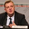 item_prezidentskiizbori2016referendumkrasimirkarakachanov