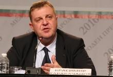 Оптимисти: Патриотите ще опитат да съставят свое правителство в този парламент