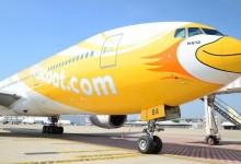 Сингапурската нискотарифна компания Scoot започва полети от далечния изток до Атина