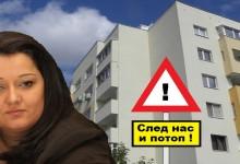 На инат: Както заплаши преди изборите, Борисов спира санирането