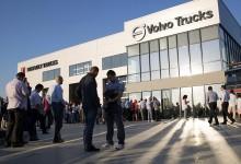 Добрата новина: Volvo инвестира 2 млн. лв. в собствен сервизен център в Бургас