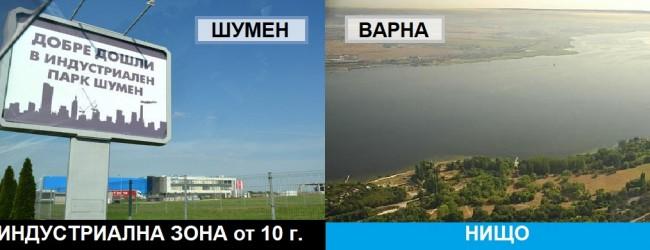 Основен приоритет на кмета Портних ще бъде силната икономика на Варна!?! Сериозно ли???