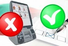 Окончателно: От ЦИК потвърдиха, че няма да има машинно гласуване на предстоящите избори