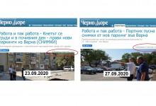 """Ново дъно! През ден копи-пейст гръмки статии за """"неуморната"""" работа на кмета на Варна!"""