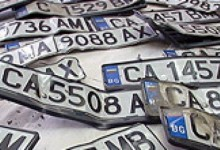 Отпада смяната на регистрационен номер при продажба на автомобила