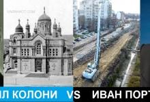 Възход за Варна – Михаил Колони vs Иван Портних
