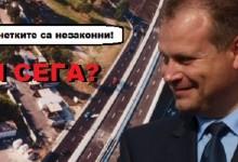 """Шефът на АПИ Лазаров:""""Винетките ще станат незаконни ако луната падне на земята""""! Е, винетките са незаконни!"""