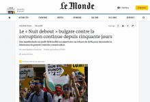 """Le Monde: Българската """"нощна стража"""" срещу корупцията продължава вече 50 дни"""