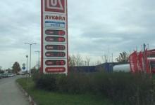 Отново първо при нас:Лукойл свалиха цените! 1.71 дизел и 1.77 А95!