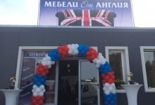 Откриване на нов интересен магазин във Варна