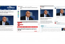 """Гардиън: """"Българският премиер ще бъде разследван заради заплахи към евродепутат"""""""