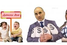 От ГЕРБ дариха днес цялата си партийна субсидия