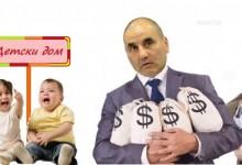 Депутатите от ГЕРБ дариха  днес партийната си субсидия за подпомагането на детски домове