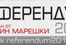 Марешки задмина Слави! Бизнесменът внесе 401 475 подписа за своя референдум!