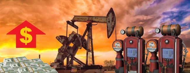Цената на петрола расте заради ситуацията в Сирия