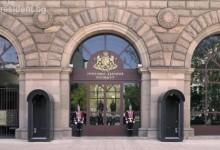Президентът сезира Конституционния съд с искане да бъде обявено за противоконституционно решението на Народното събрание от 2 октомври 2020 година