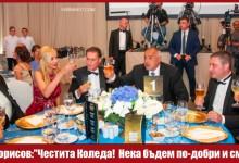 """Предколедно от Борисов:""""Бъдете по-добри и смирени!"""""""